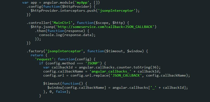 Custom Angularjs Jsonp Callback Name Gals Blog